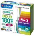 三菱化学(Verbatim) VBR130RP10V1
