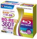 三菱化学(Verbatim) VBE260NP10V1