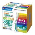 三菱化学(Verbatim) VBR260YP20V1
