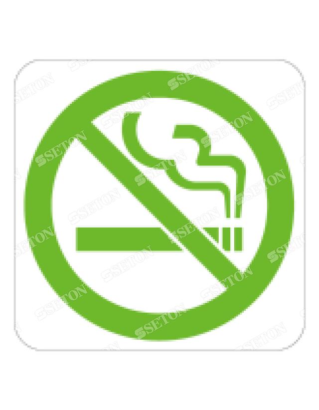フロア・サインマークシール オリジナル 禁煙 きみどり 言語表記なし 140×140mm