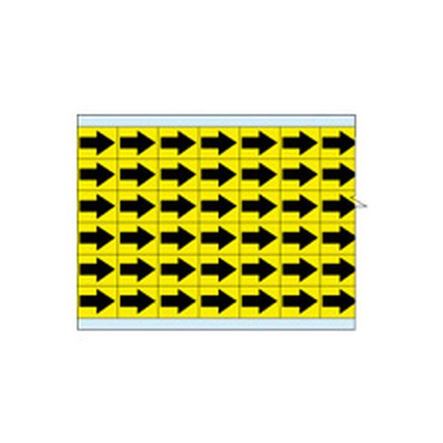 故障指示ラベル EIA-3025-YL(25CDS/BX) 49330 黄色地に黒矢印