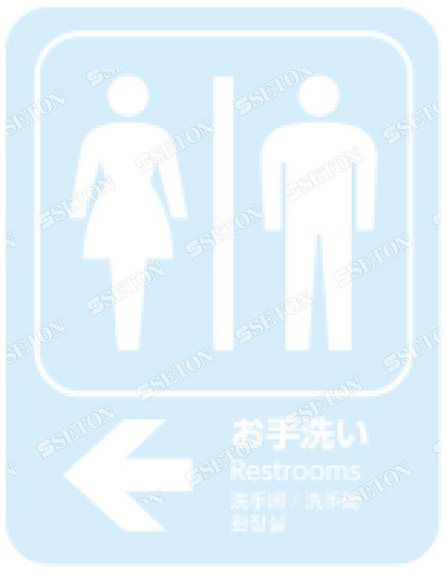 フロア・サインマークシール オリジナル トイレ1白(左) 言語表記あり 140×180mm