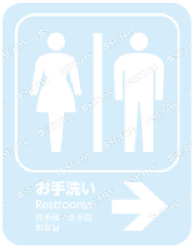 フロア・サインマークシール オリジナル トイレ2白(右) 言語表記あり 140×180mm