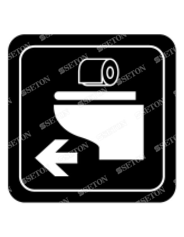 フロア・サインマークシール オリジナル トイレ3黒(左) 言語表記なし 140×140mm