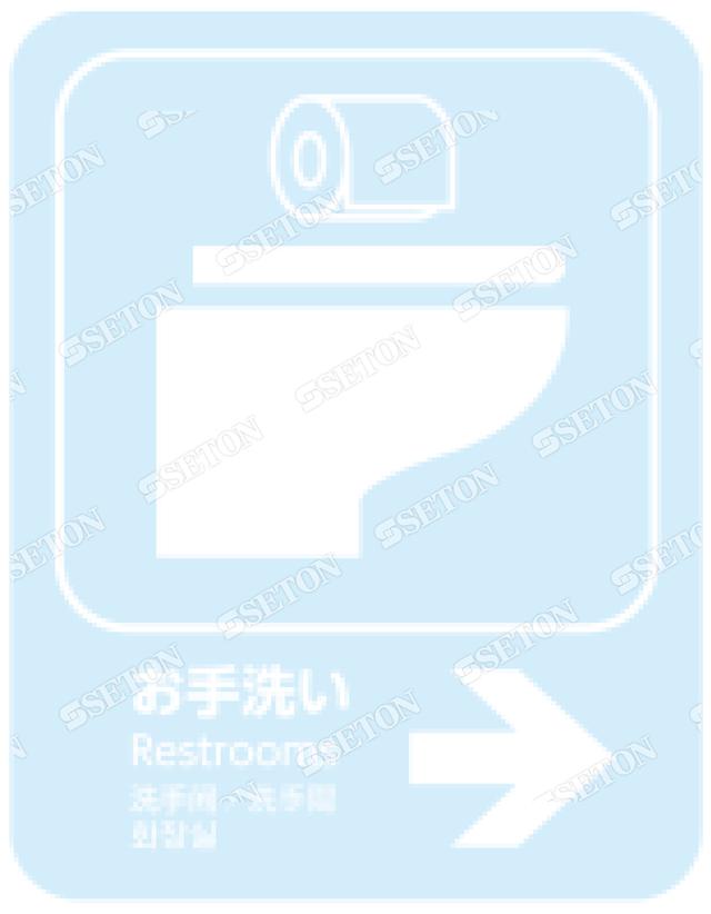 フロア・サインマークシール オリジナル トイレ3白(右) 言語表記あり 140×180mm