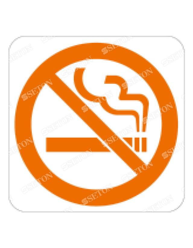 フロア・サインマークシール オリジナル 禁煙オレンジ 言語なし 140×140
