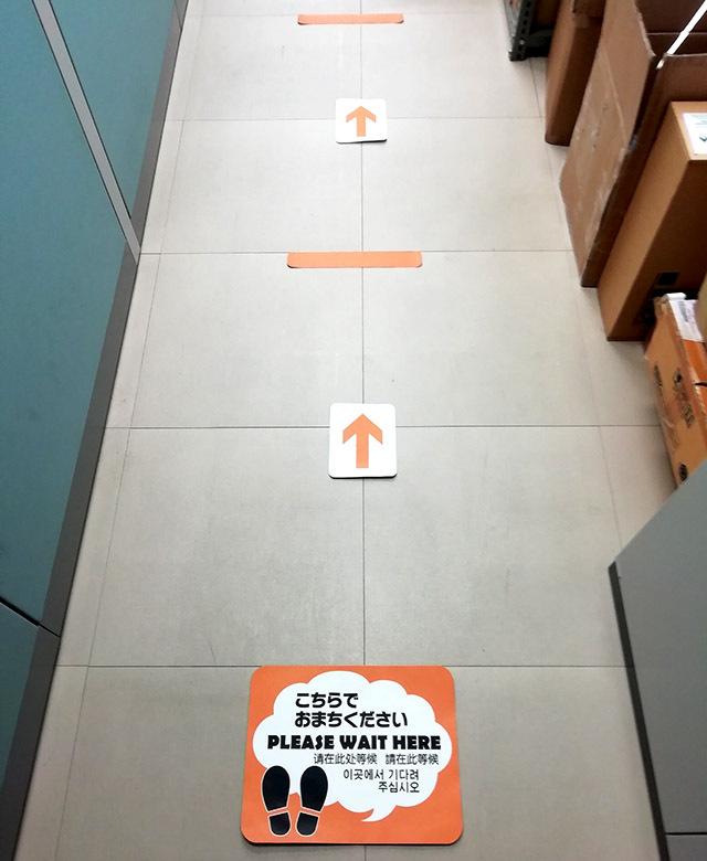 コンビネーション_オレンジ