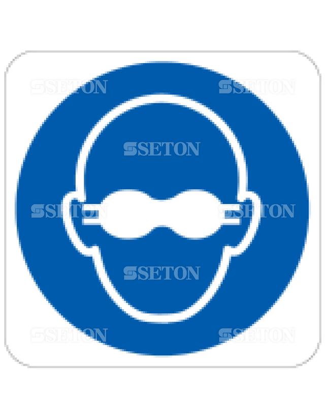 フロア・サインマークシール ISO 不透明な物で目を保護 言語なし 140×140
