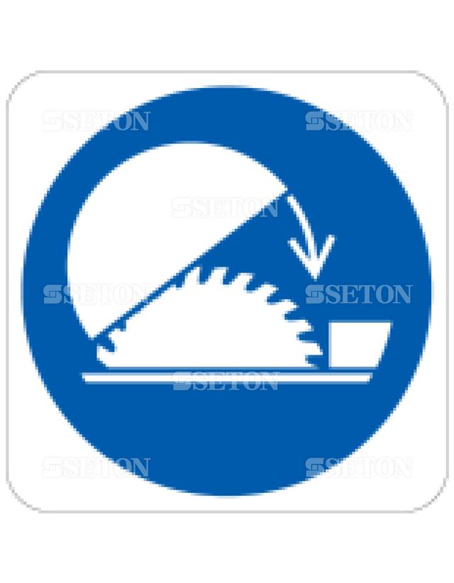フロア・サインマークシール ISO 保護ガードを付ける 言語なし 140×140