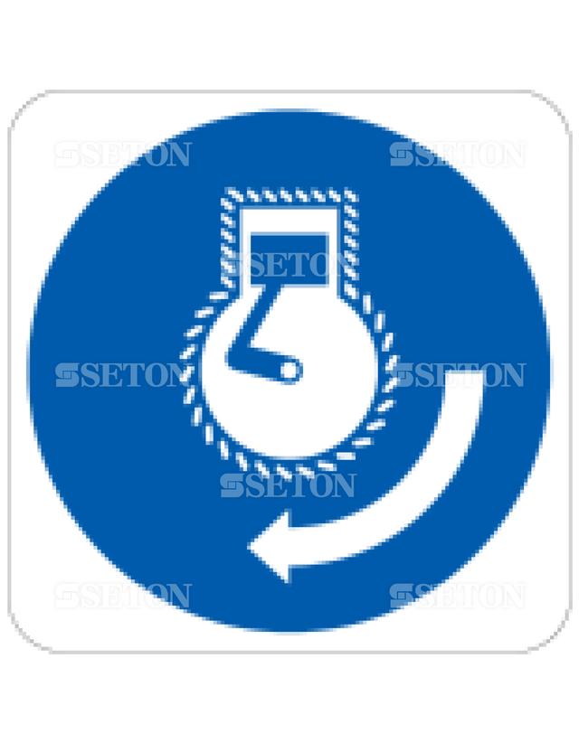 フロア・サインマークシール ISO エンジンスタート装置 言語なし 140×140