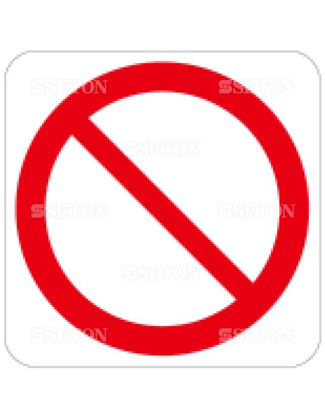 フロア・サインマークシール ISO 一般的禁止 言語なし 140×140