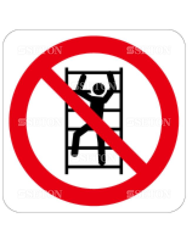 フロア・サインマークシール ISO 昇るな 言語なし 140×140