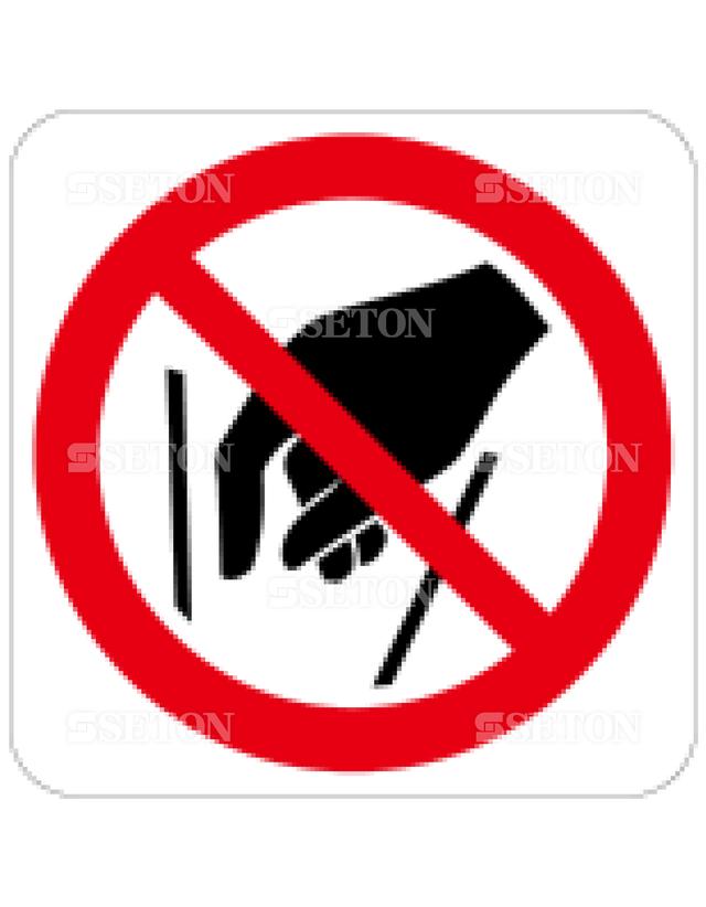 フロア・サインマークシール ISO 手の差し入れ禁止 言語なし 140×140