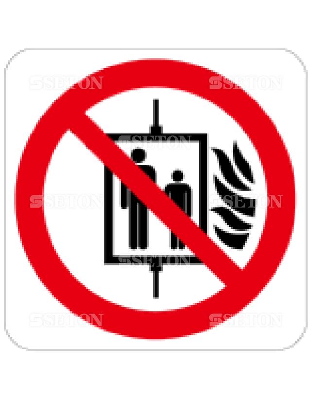 フロア・サインマークシール ISO リフト使用禁止 言語なし 140×140
