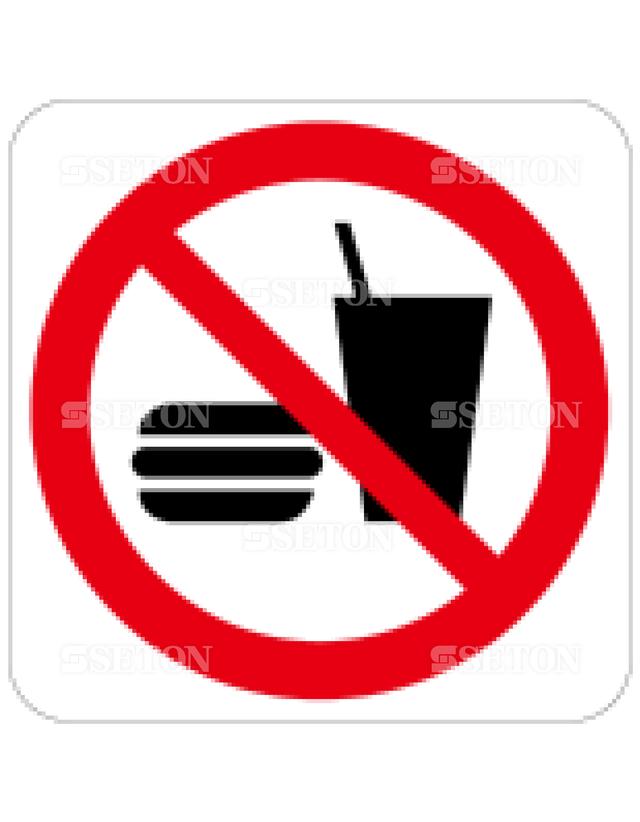 フロア・サインマークシール ISO 飲食禁止 言語なし 140×140