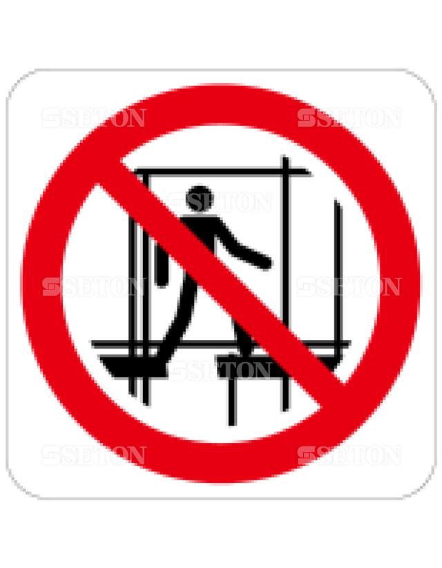 フロア・サインマークシール ISO 不完全な足場使用禁止 言語なし 140×140