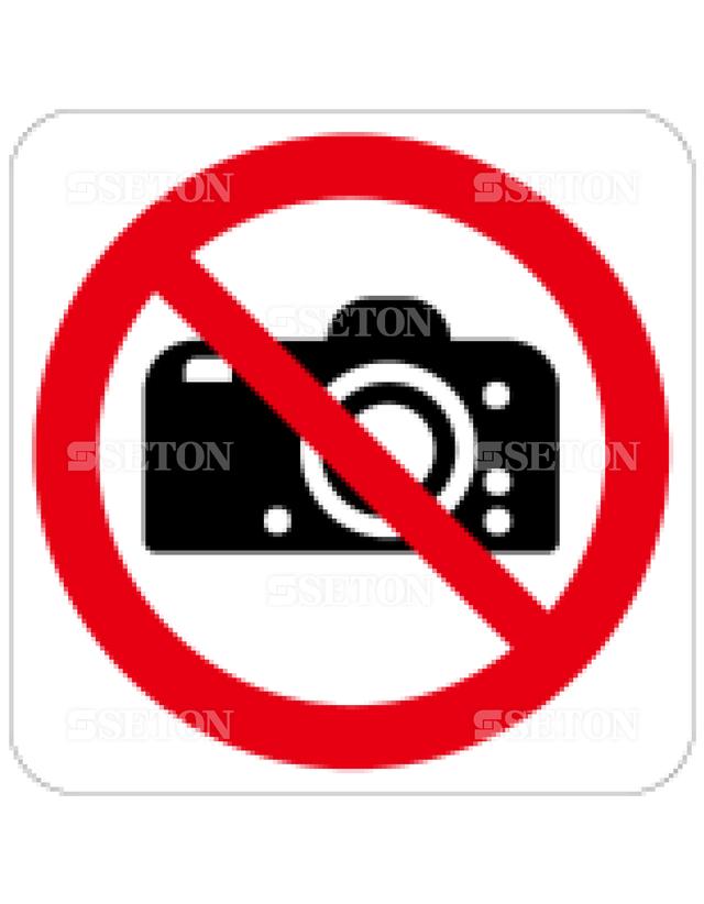フロア・サインマークシール ISO 撮影禁止 言語なし 140×140