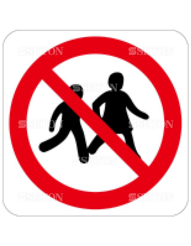 フロア・サインマークシール ISO 子供の立入禁止 言語なし 140×140