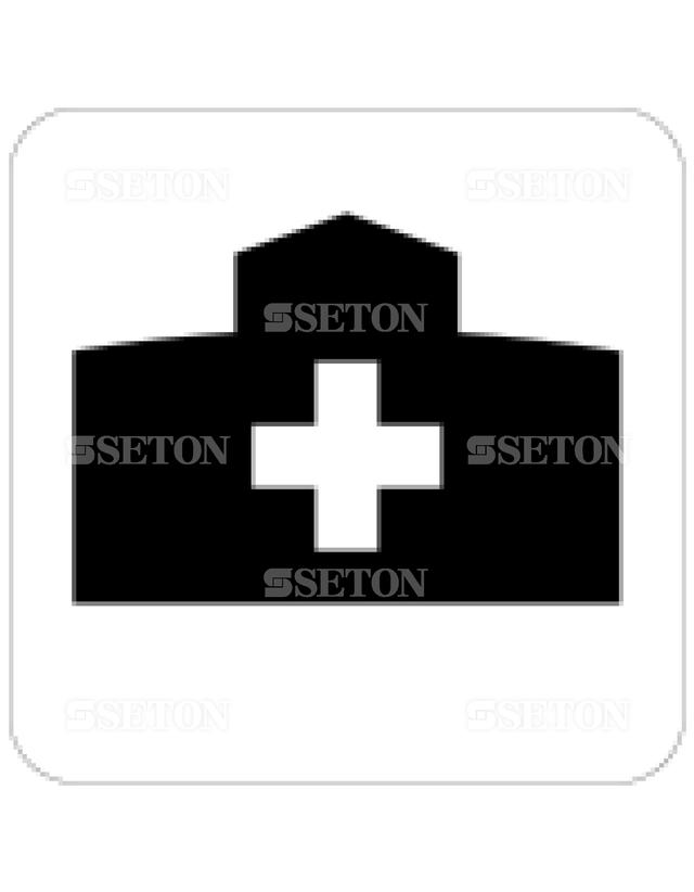 フロア・サインマークシール JIS 病院 言語なし 140×140