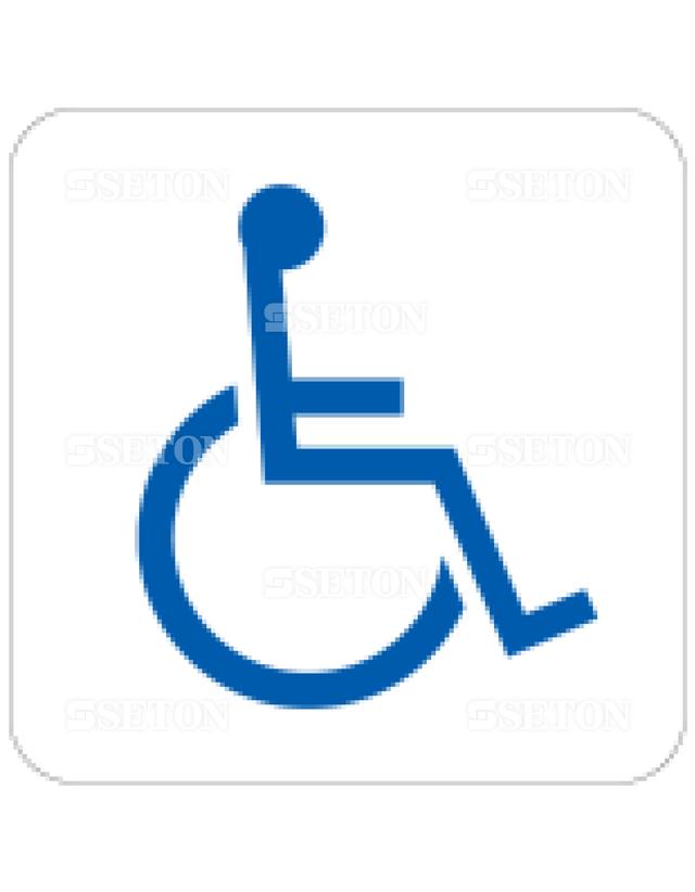 フロア・サインマークシール JIS 身障者用設備 言語なし 140×140