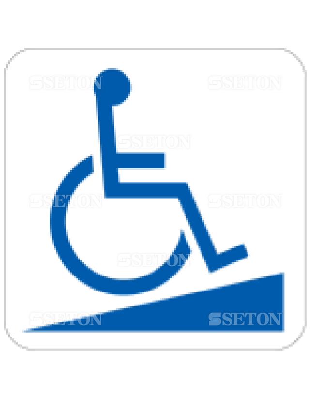 フロア・サインマークシール JIS 車椅子スロープ 言語なし 140×140