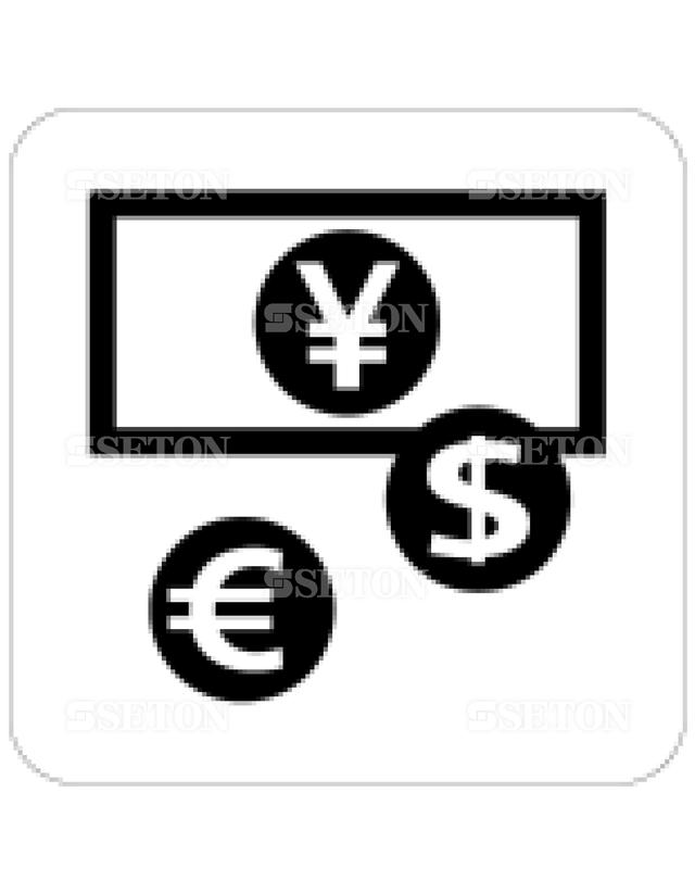 フロア・サインマークシール JIS 銀行・両替 言語表記なし 140×140mm