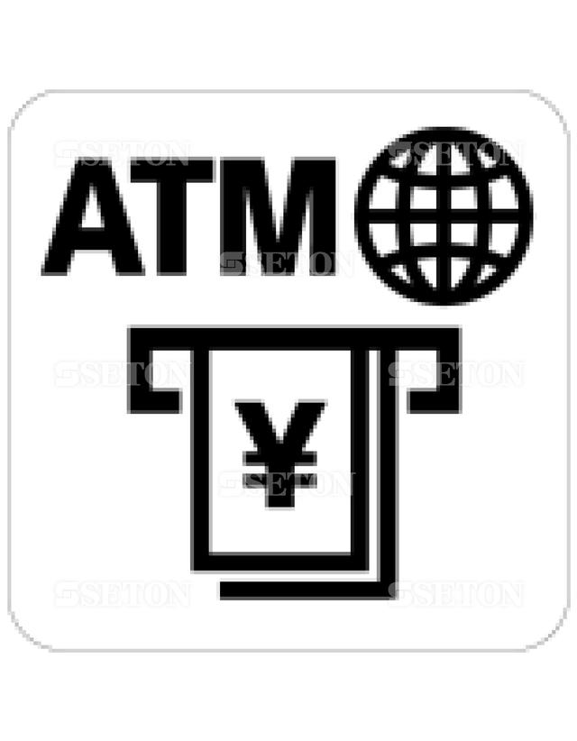フロア・サインマークシール JIS 海外カード対応ATM 言語表記なし 140×140mm