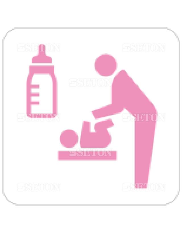 フロア・サインマークシール JIS 乳幼児設備(ピンク) 言語表記なし 140×140mm
