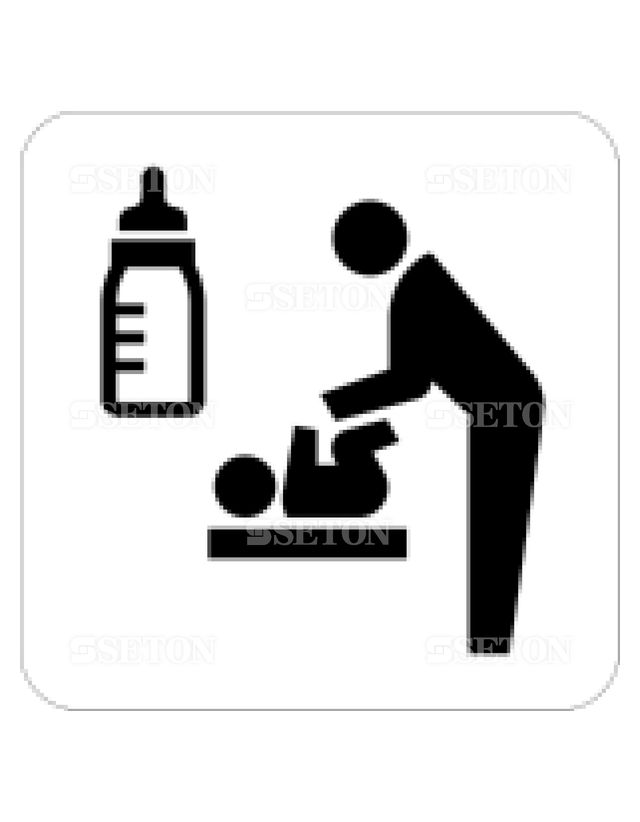 フロア・サインマークシール JIS 乳幼児設備 言語表記なし 140×140mm