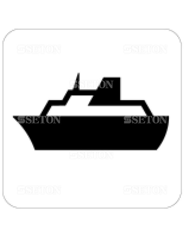 フロア・サインマークシール JIS 船舶/フェリー/港 言語なし 140×140