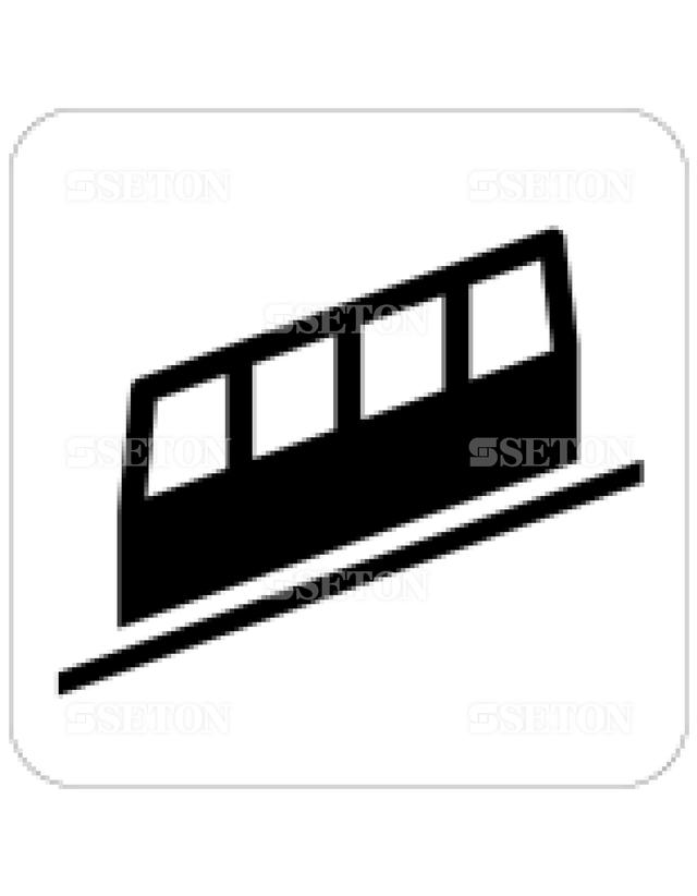 フロア・サインマークシール JIS ケーブル鉄道 言語なし 140×140