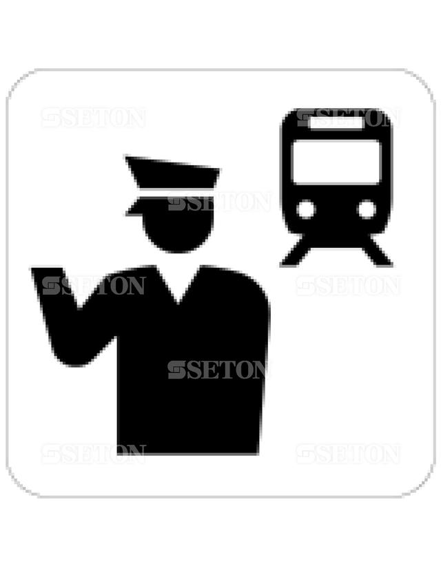 フロアサインマークラベル オリジナル 駅事務室/駅係員 言語なし 140×140