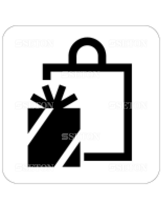 フロア・サインマークシール JIS 店舗/売店 言語表記なし 140×140mm