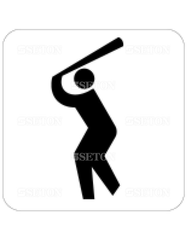 フロア・サインマークシール JIS 野球場 言語なし 140×140