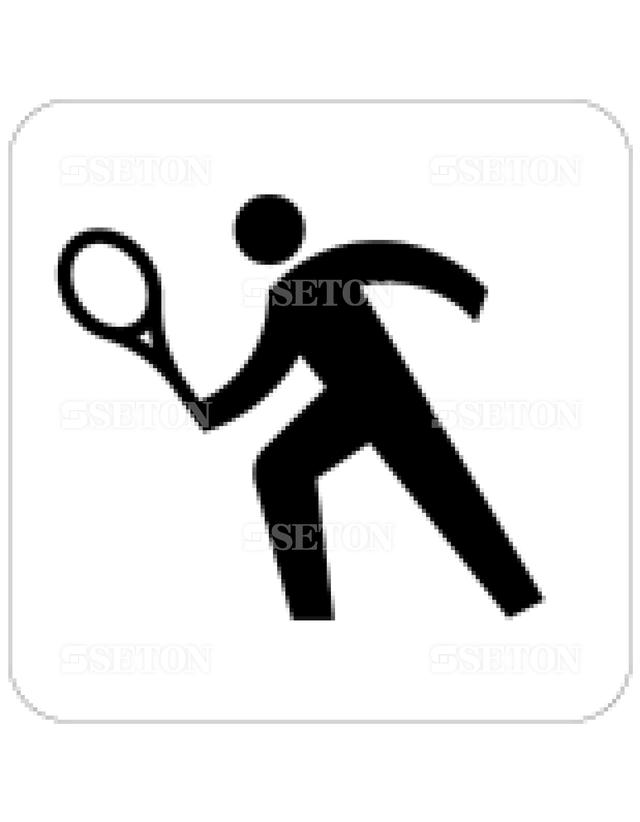 フロア・サインマークシール JIS テニスコート 言語なし 140×140