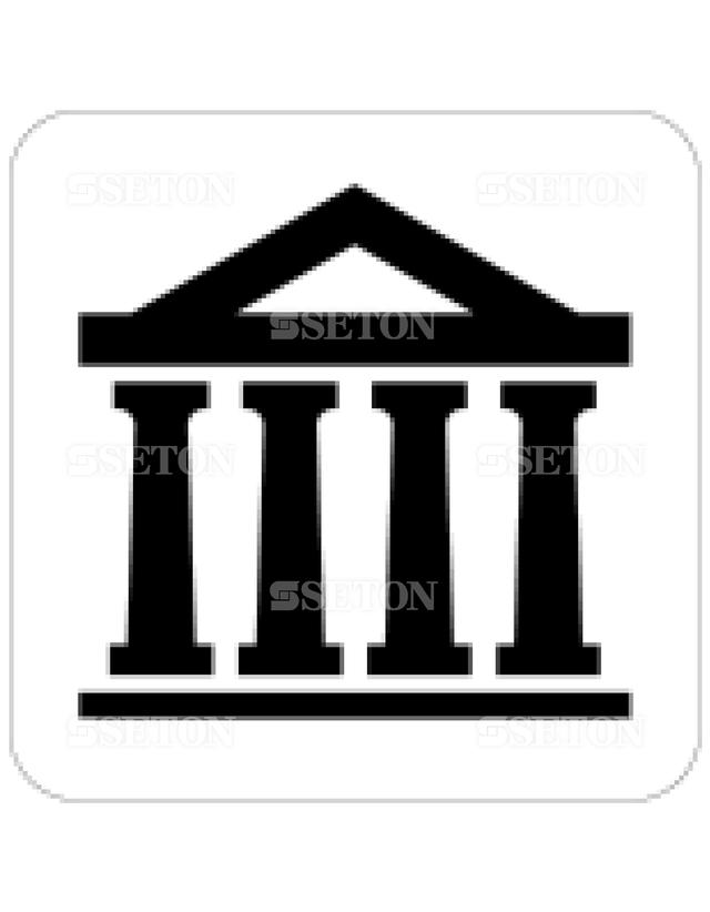 フロア・サインマークシール JIS 博物館/美術館 言語なし 140×140
