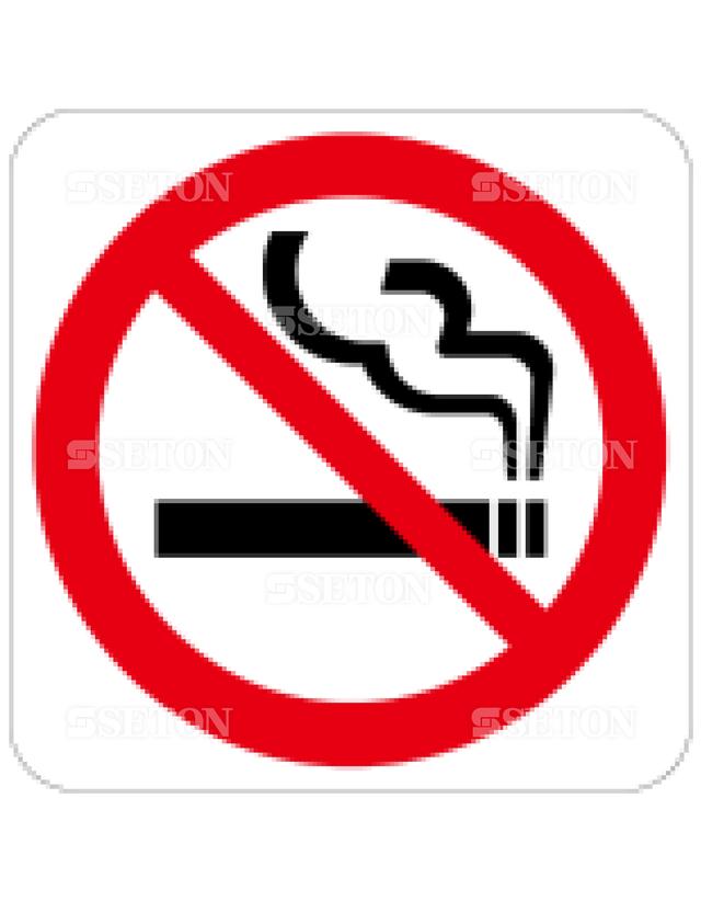 フロア・サインマークシール JIS 禁煙 言語なし 140×140
