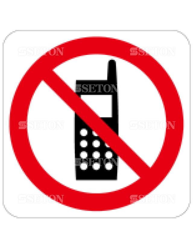 フロア・サインマークシール JIS 携帯電話使用禁止 言語なし 140×140