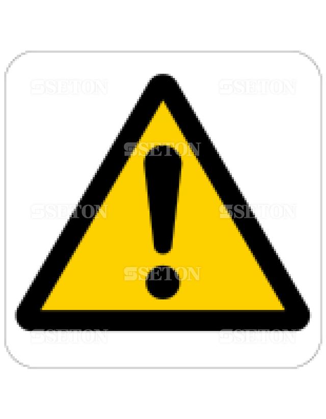 フロア・サインマークシール JIS 一般注意 言語なし 140×140