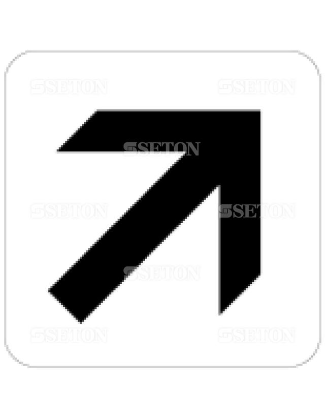 フロア・サインマークシール JIS 矢印45黒 言語なし 140×140