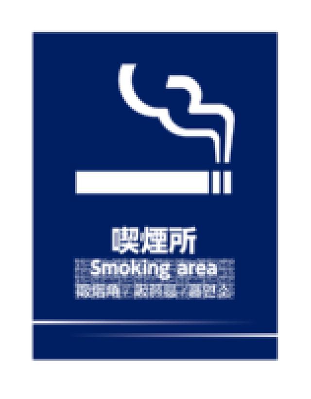 UNI03 喫煙所 紺 言語あり