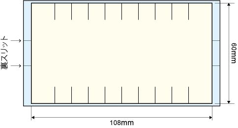 レバー式図面