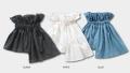 【UNIONINI】SK-002 asymmetry skirt 子供と大人