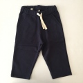 【GRAY LABEL(グレイ レーベル )】Straight Pant/Night Blue