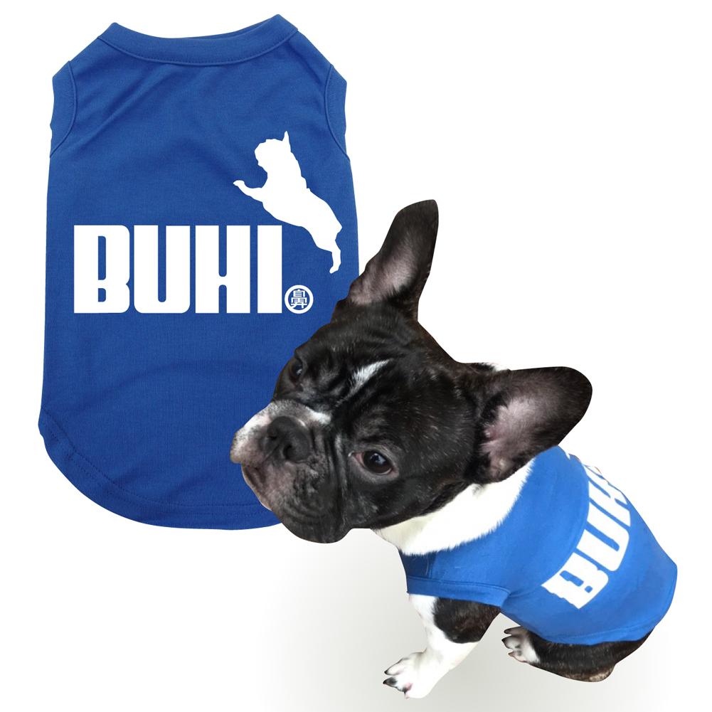 フレブル 犬 服 【 フレンチブル BUHI 】【犬用Tシャツ】おもしろ プレゼント 雑貨