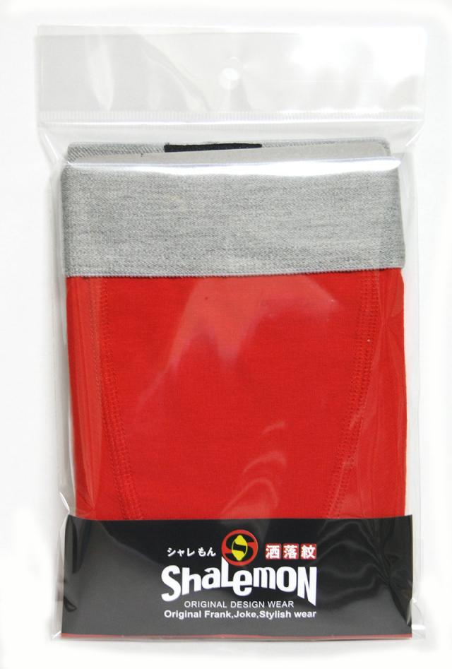 オリジナルコットンボクサーパンツパッケージ赤