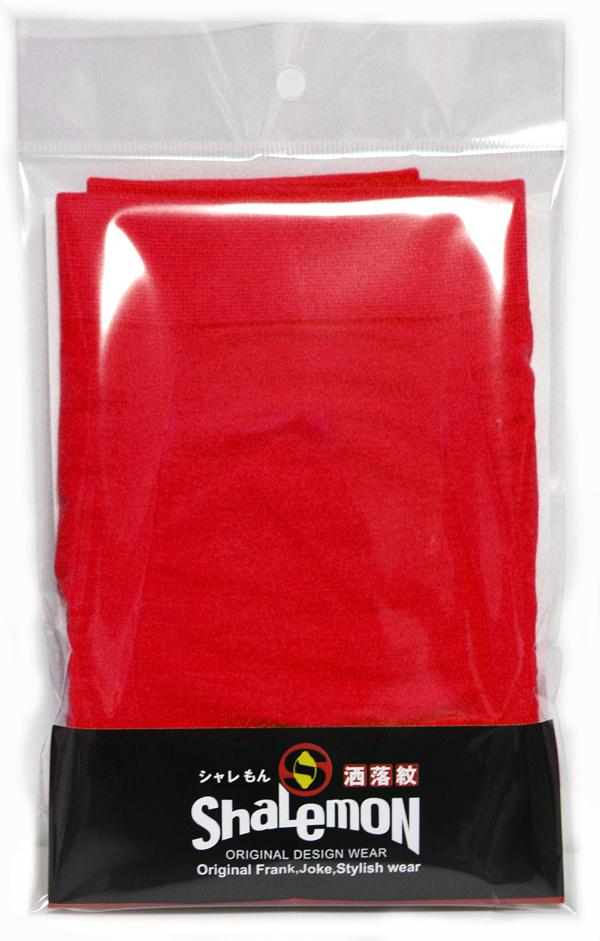 シームレスボクサーパンツパッケージ赤