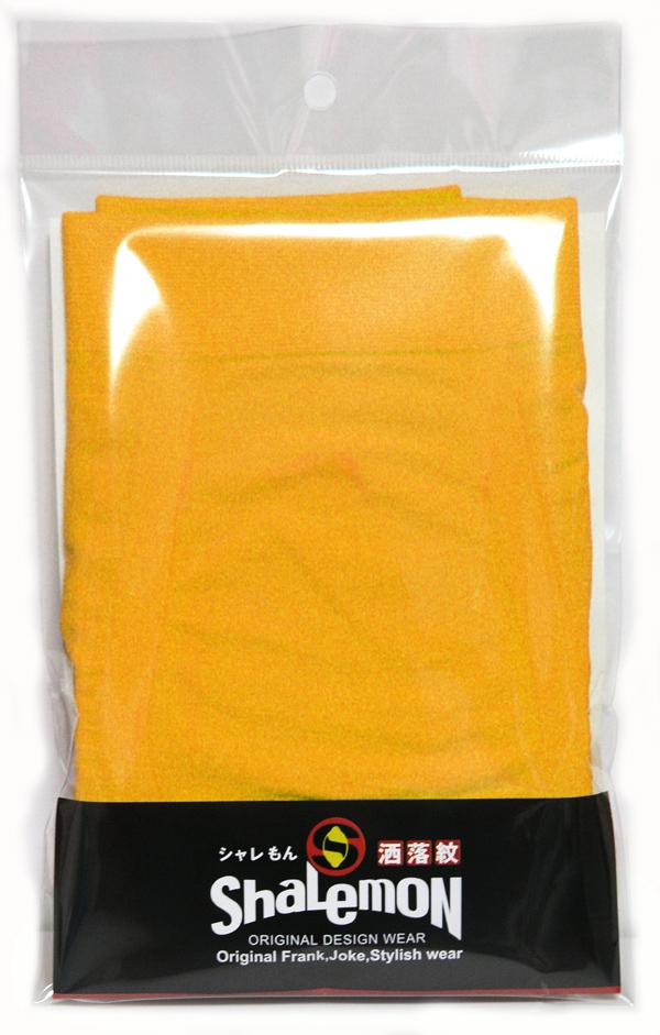 シームレスボクサーパンツパッケージマンゴー黄色