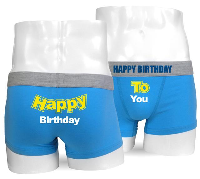誕生日 プレゼント ボクサーパンツ【青】【コットン】ハッピーバースデー パーティーグッズ 贈り物 男性 下着 綿★E8★