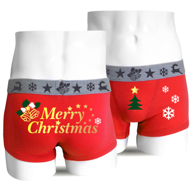 クリスマススペシャル